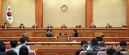 헌재 재판은 헌법소원 안돼…재판 3심제 유지