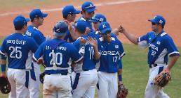 [아시안게임 야구] 결승행 확정? 한국-중국 슈퍼라운드 3경기 일정은?