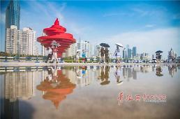 [중국포토] 비 갠 후 칭다오의 우쓰광장