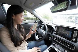 현대자동차, 전기차 찾아가는 충전 서비스 확대 개편