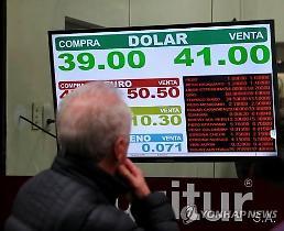남미 신흥국 위기설 현실화? 환율 불안 속 무역전쟁 우려에 빨간불