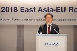 이재영 KIEP 원장, 한국, 다른 중견국들과의 연대를 통해 다자무역체제 개선 주도해야