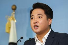 [바른미래 최고위원 프로필] 30대 이준석, 박근혜 키즈에서 바른미래 지도부로