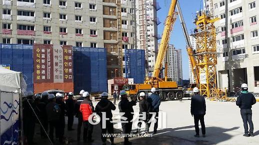 타워크레인 설치·해체 실습교육장, 내년 인천서 착공