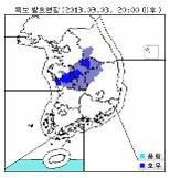 19시 현재 충청내륙과 일부 강원영서남부, 경북북부에 호우 특보