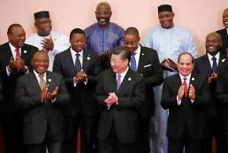 중국-아프리카 밀착, 환구시보 아프리카 산업화 必...中 대국의 길 걸어야