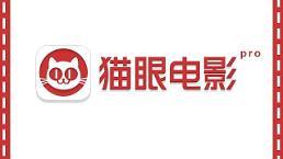 메이퇀 이어 마오옌도… 텐센트 투자기업들, 홍콩 IPO 시장 시험대