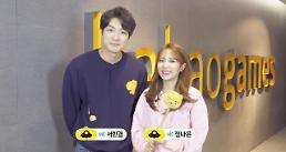 카카오게임즈, '카카오게임TV' 공식 방송 채널 오픈