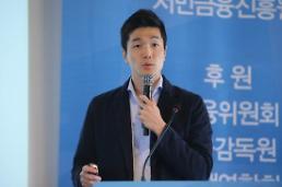 [2018 서민금융포럼] 김성준 렌딧 대표