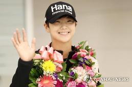 박성현, 세계랭킹 1위 3주째 고수...이정은 26위