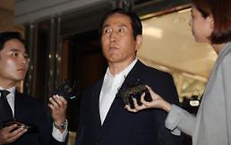 조현오 전 경찰청장 MB정부 댓글공작 지휘 의혹 경찰 출석… 네티즌 구속 수사해라