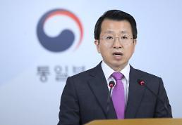 통일부 방북한 특사단, 우리측과 연락되고 있어