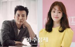김남길·한지민, 부산국제영화제 MC로 낙점···호흡 기대