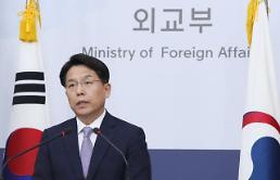 외교부 北 핵실험장 폐기, 의미있는 조치