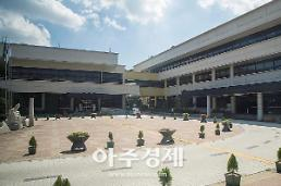 의왕시 제26회 시민대상 수상자 선정