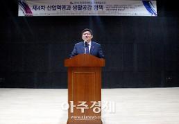 차성수 한국원자력환경공단 이사장, 한국정책학회 정책대상 수상