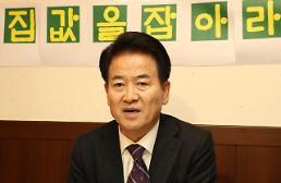 """정동영 """"정부 부동산 대책 실효 없어""""…5당 대표 긴급 연석회의 제안"""