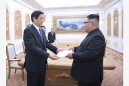 북한 방문 리잔수, 시진핑 친서 전달...北에 공들이는 중국