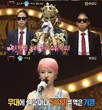 [간밤의 TV]복면가왕 동막골소녀 3연승 성공···세이렌 정체는 박기영