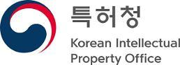 특허청, 전국 8곳서 지역 지식재산 페스티벌 개최