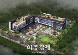 [경북도] 포항융합기술산업지구에 국내 최초 식물백신 기업지원시설 유치 확정