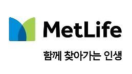 메트라이프생명 신임 사장에 송영록 전 부사장