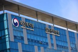[메르스 중간발표]환자 인천공항 26분 체류…438명 접촉