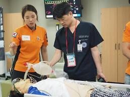 세브란스병원, 구급대원 대상 응급환자 시뮬레이션 교육'으로 지역사회 공헌