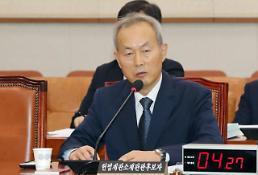 역대급 유체이탈…이석태 청문회, 정치적 중립성 갑론을박