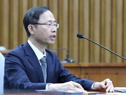 김기영 청문회, 배우자 위장취업·위장전입 두고 도덕성 난타전