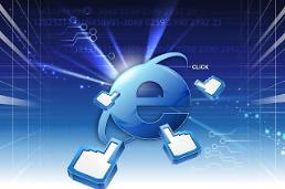 중국 1~7월 인터넷기업 수입 81조 넘어, 25.9% 급증