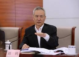 리먼쇼크 10주년 앞두고 열린 중국 금융안정회의 블랙스완 경계하라