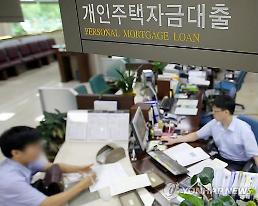 가계대출>기업대출…은행권 전당포식 영업행태 여전