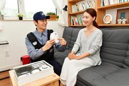 ADT캡스·롯데쇼핑, 여직원 안전복지 프로그램 '캡스홈' 지원