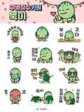 [경북도] 할매할배의 날 이모티콘 출시