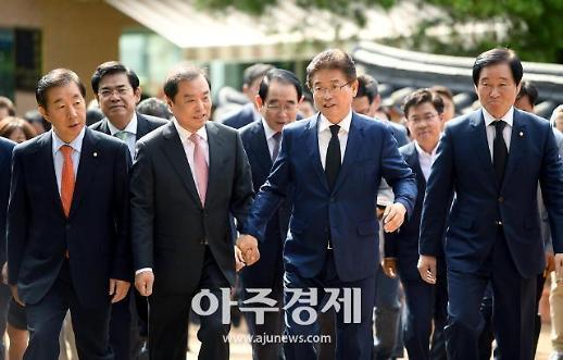 자한당 비대위, 구미서 중앙-지방 연석회의 개최