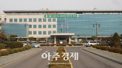 경기도교육청, 학교 신설 16교 결정...개발지역 숨통 트여