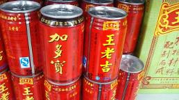 중국판 '코카콜라vs펩시'… '홍색 캔 전쟁' 6년만에 종결