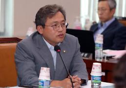 """민주 법사위원 """"양승태 사법농단 의혹, 국정조사 필요"""""""