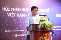 SM엔터 이수만 총괄 프로듀서, 한-베트남 비즈니스 협력 세미나서 기조연설자로 참석