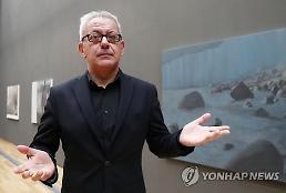 문체부 한국미술 정체성 확립..새 관장 공모..바르토메우 마리 국립현대미술관장 연임 불가
