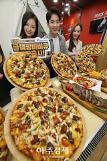 [포토] 풍성한 비프&포크 스테이크, 도미노피자 글램핑 바비큐 피자 출시