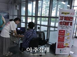 광주시 보건소, '레드서클 캠페인' 펼쳐