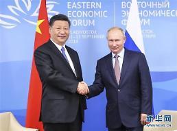 러시아 껴안는 中, 중국에 다가선 日…美 견제 외교전 치열