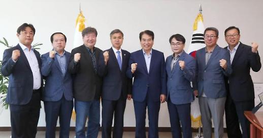 [용인시] 팔당수계 특별대책지역 수질보전정책협의회 간담회 개최