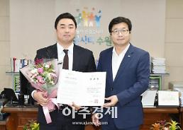 수원시청 여자아이스하키팀 초대 감독에 김도윤 여자아이스하키 국가대표 코치 선임