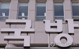 서울안보대화 3일간 열려…연쇄 양자·다자회의 진행