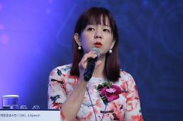 [2018GGGF] 쓰비츠 룽멍주 중국 음성인식 AI, 맞춤형·대화형으로 진화 중
