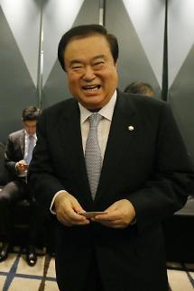 문희상 국회의장, 내일 인도네시아행…'믹타 회의' 참석