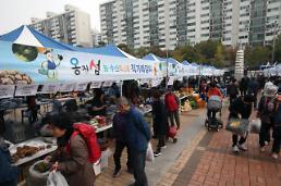 인천 옹진군, 제1회 옹진『섬』농·수·특산물 직거래장터 개설